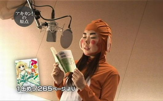 Japanese monkey suits - the recommended workwear for voice actors.